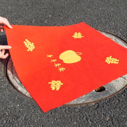 【5张】喜字压井布盖去晦气道具