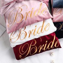 甜美丝绒加厚新娘伴娘结婚晨袍