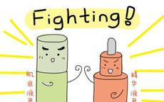 精华液是什么 肌底液和精华液的区别