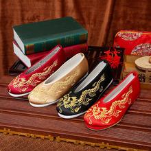 秀禾服新郎中式婚鞋男结婚喜鞋汉服唐装男士刺绣千层底龙凤褂布鞋