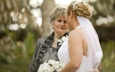 长辈对晚辈新婚祝福语有哪些