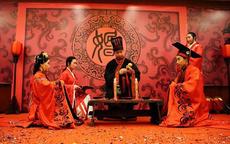 中式婚礼主持词喜庆
