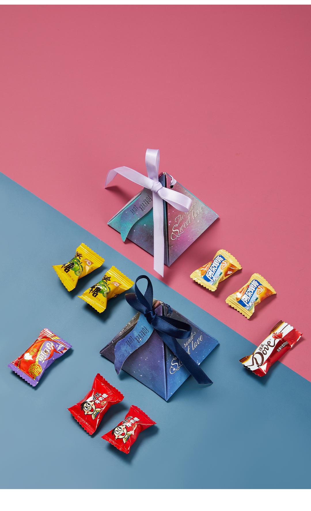 梦幻星空金字塔成品喜糖