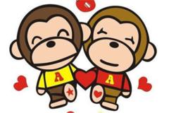 2020年两个92属猴的结婚好吗