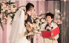婚礼男方母亲致辞简短讲话稿