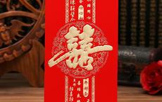 常见的结婚红包贺语