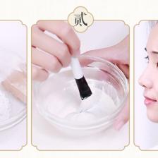 珍珠粉牛奶蜂蜜面膜有什么功效
