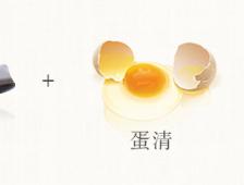 蜂蜜蛋清珍珠粉面膜的功效