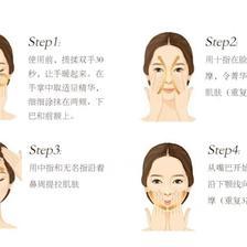 面部精华液的使用方法