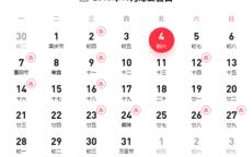 2019年10月份领证吉日一览表