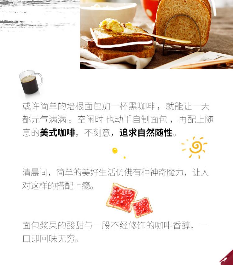 德龙(Delonghi)时尚早餐多士炉 格调黑