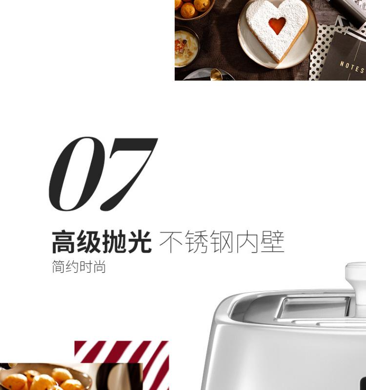 德龙(Delonghi)时尚早餐多士炉 热情红