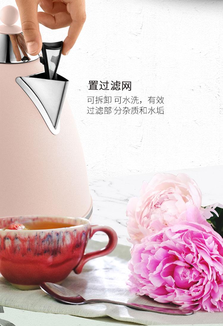 德龙(Delonghi)意大利花园系列磨砂哑光电水壶 芍药粉