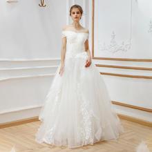 《水晶之语》韩式超仙小V领显瘦一字肩婚纱