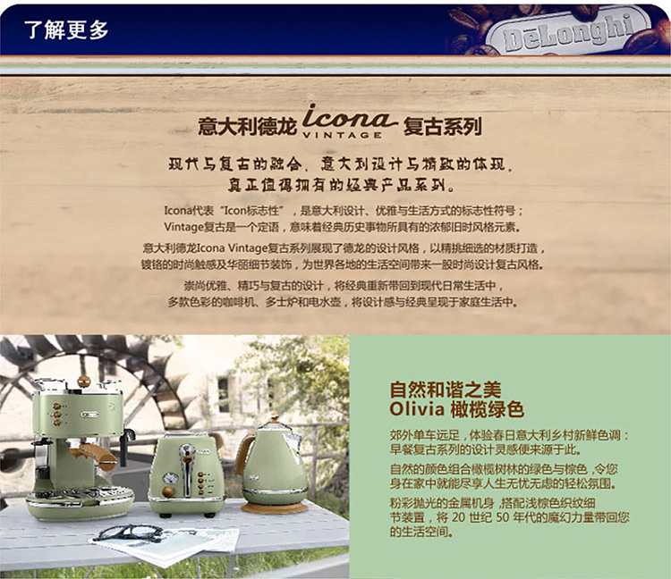 德龙(Delonghi)复古多士炉面包机 海洋蓝
