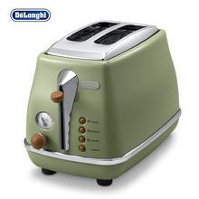 德龙(Delonghi)复古多士炉面包机 橄榄绿
