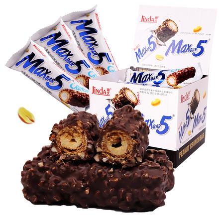 锦大max5榛果仁花生夹心巧克力棒