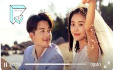 婚礼视频背景音乐温馨浪漫