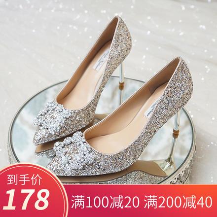 玫瑰金水钻方扣水晶亮片高跟鞋