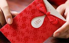 深圳结婚份子钱一般给多少 结婚随礼吉利数字