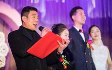 婚礼男方父亲精彩讲话范文