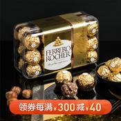 费列罗榛果威化巧克力 高温仅发江浙沪