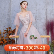 2019新款夏季仙气质中长款显瘦灰粉色闺蜜团伴娘服