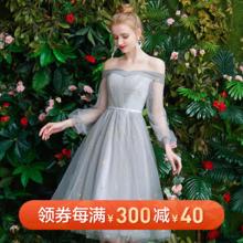 新款夏季仙气质中长款银灰色星空显瘦姐妹团伴娘服
