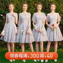 新款灰色流苏短款气质显瘦小礼服姐妹团伴娘服