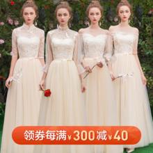 2019新款夏季香槟色仙气显瘦遮手臂姐妹裙伴娘服