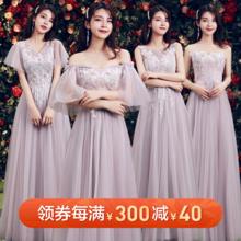 新款精美刺绣显瘦姐妹裙长款闺蜜团伴娘服