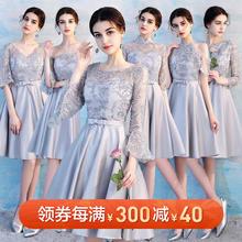 新款灰色缎面短款显瘦婚礼闺蜜团伴娘服
