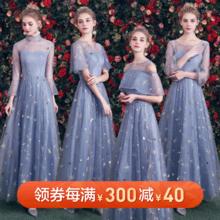 2019新款蓝色气质显瘦长款姐妹伴娘裙