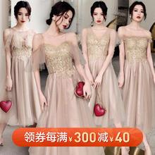 2019新款仙气质夏季姐妹团礼服显瘦伴娘服