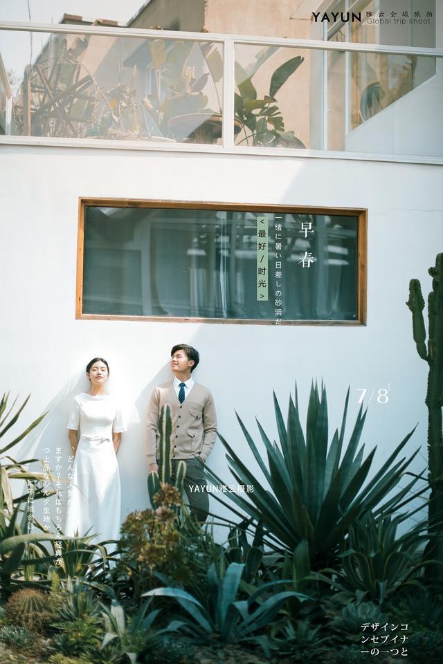 婚纱照排版加文字