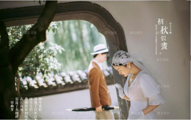 婚纱照照片加文字排版