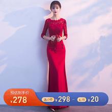 敬酒服2019新款修身时尚中袖圆领长款新娘礼服