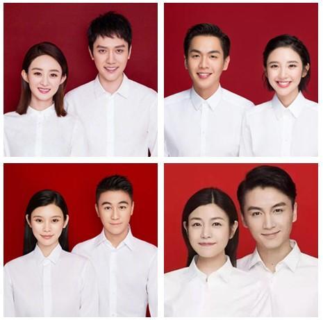 明星们的结婚登记照着装均为白衬衫