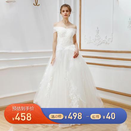 《水晶之语》唯美一字肩小V领婚纱