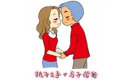 结婚20年感言简短集锦,爱是简简单单相依相守