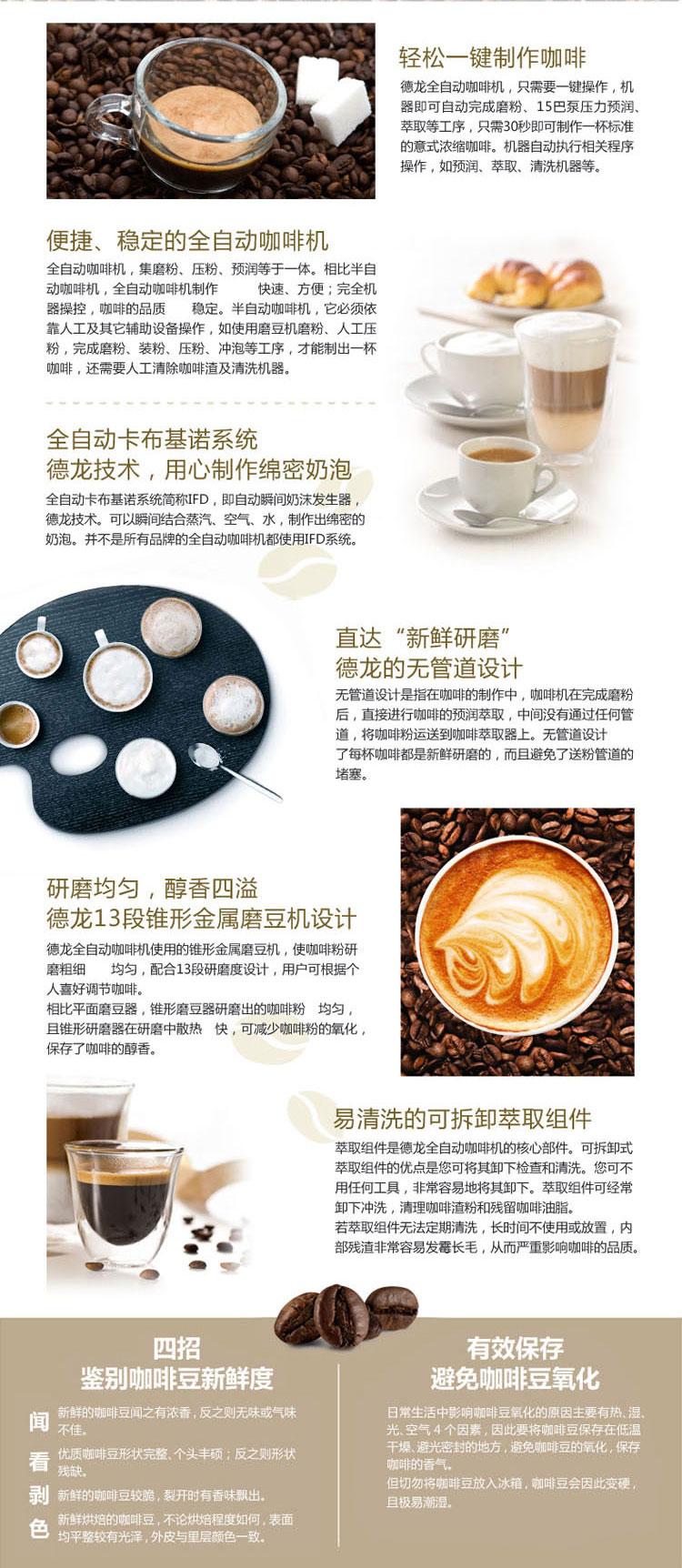 德龙(Delonghi)半自动咖啡机意式浓缩泵压咖啡机 银色