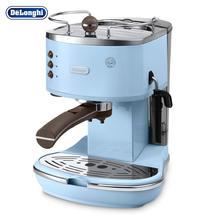 德龙(Delonghi)复古泵压式不锈钢意式咖啡机 海洋蓝