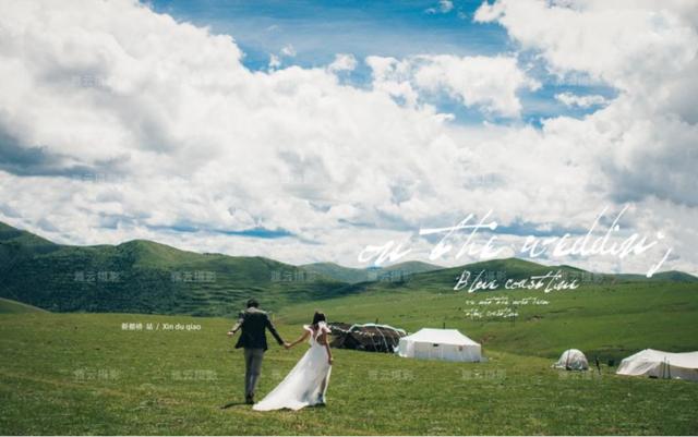 塔公草原旅拍结婚照