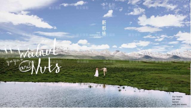 雅拉雪山旅拍结婚照