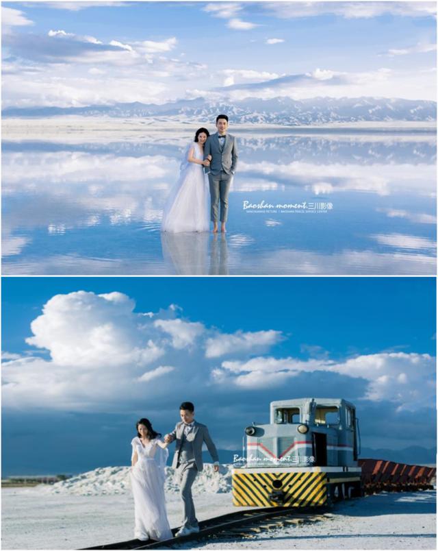 茶卡盐湖旅拍结婚照