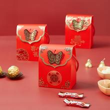 【可装烟】中式蝴蝶镂空喜糖盒