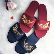 新娘结婚居家室内防滑ins绸缎红色中式龙凤拖鞋