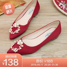 圆扣珍珠新娘酒红缎面平底婚鞋