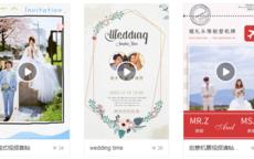 新娘结婚邀请群发短信怎么写
