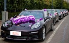 杭州婚车出租价格一览
